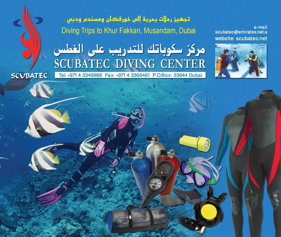Diving Center Dubai